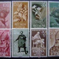 Sellos: COLONIAS ESPAÑOLAS - RIO MUNI - AÑO 1960 SELLOS NUEVOS (**) SIN FIJASELLOS. Lote 50434597