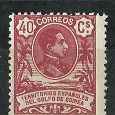Sellos: ESPAÑA (GUINEA) - 1909 - EDIFIL 67** MNH. Lote 261579250