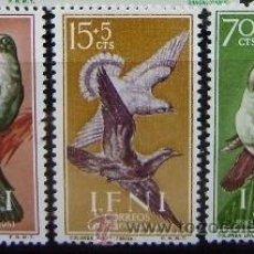 Sellos: COLONIAS ESPAÑOLAS - IFNI - EDIFIL 135/37 SELLOS NUEVOS (**) SIN FIJASELLO. Lote 50531597