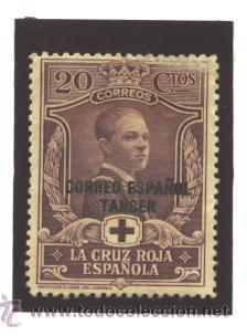 TANGER 1926 - EDIFIL NRO. 28 - SIN GOMA - DEFECTO (Sellos - España - Colonias Españolas y Dependencias - África - Tanger)