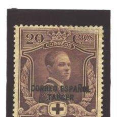 Sellos: TANGER 1926 - EDIFIL NRO. 28 - SIN GOMA - DEFECTO. Lote 50532879