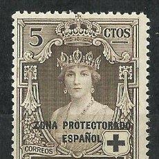 Sellos: ESPAÑA (MARRUECOS) - 1926 - EDIFIL 93** MNH. Lote 50596421