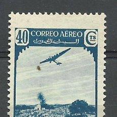 Sellos: ESPAÑA (MARRUECOS) - 1938 - EDIFIL 189* MH. Lote 50611018