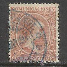 Sellos: 7238-SELLO ESPAÑA USADO EN MARRUECOS MOGADOR,OBLITERADO MOGADOR,ESCASO,AUTENCICO,SELLOS DE ESPAÑA CI. Lote 50632093