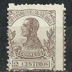 Sellos: ESPAÑA (GUINEA) - 1912 - EDIFIL 86* MH. Lote 50690378