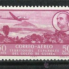 Sellos: ESPAÑA (GUINEA) - 1951 - EDIFIL 299** MNH. Lote 50703669