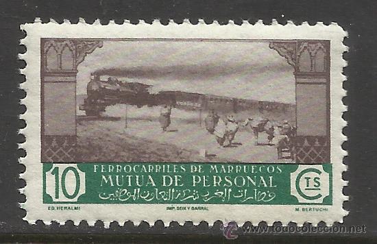7281-MNH** SELLO FISCAL SPAIN REVENUE MARRUECOS ESPAÑOL FERROCARRILES EN MARRUECOSRAIL WAY,MUTUALIDA (Sellos - España - Colonias Españolas y Dependencias - África - Marruecos)