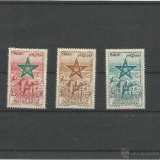 Sellos: 1957 - FERIA INTERNACIONAL CASABLANCA - MARRUECOS. Lote 50945958