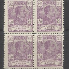 Sellos: ALFONSO XIII LA AGUERA SAHARA OCCIDENTAL 1923 EDIFIL 23 NUEVO** VALOR 2015 CATALOGO 46.-- EUROS. Lote 51145590