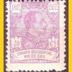 Selos: RIO DE ORO 1921 ALFONSO XIII, EDIFIL Nº 138 * *. Lote 51146929