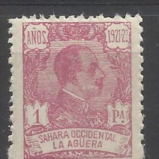 Sellos: ALFONSO XIII LA AGUERA SAHARA OCCIDENTAL 1923 EDIFIL 24 NUEVO** VALOR 2015 CATALOGO 24.75 EUROS . Lote 51151024
