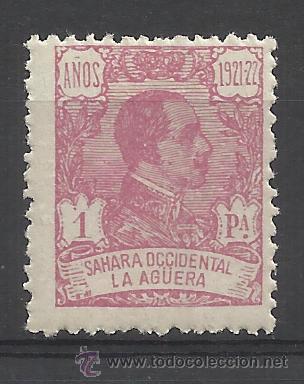 ALFONSO XIII LA AGUERA SAHARA OCCIDENTAL 1923 EDIFIL 24 NUEVO** VALOR 2015 CATALOGO 24.75 EUROS (Sellos - España - Colonias Españolas y Dependencias - África - La Agüera)