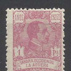 Sellos: ALFONSO XIII LA AGUERA SAHARA OCCIDENTAL 1923 EDIFIL 24 NUEVO** VALOR 2015 CATALOGO 24.75 EUROS . Lote 51151050