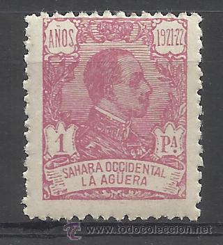 Sellos: alfonso XIII la aguera sahara occidental 1923 edifil 24 nuevo** valor 2015 catalogo 24.75 euros - Foto 1 - 51151114