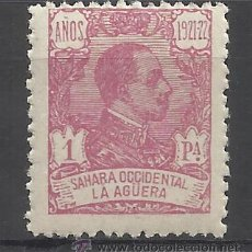 Sellos: ALFONSO XIII LA AGUERA SAHARA OCCIDENTAL 1923 EDIFIL 24 NUEVO** VALOR 2015 CATALOGO 24.75 EUROS . Lote 51151114