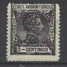 Sellos: ALFONSO XIII ELOBEY ANNOBON Y CORISCO 1908 EDIFIL 50B NUEVO* VALOR 2015 CATALOGO 5.25 EUROS. Lote 51151237