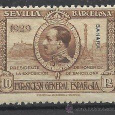 Sellos: ALFONSO XIII SAHARA 1929 EDIFIL 35 NUEVO** VALOR 2015 CATALOGO 95.-- EUROS. Lote 51167051