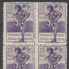 Selos: EXPO SEVILLA BARCELONA TANGER 1929 EDIFIL 40 NUEVO** VALOR 2015 VATALOGO 3.20 EUROS BLOQUE DE CUATRO. Lote 51185943