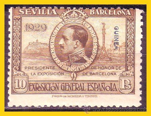 GUINEA 1929 EXPOSICIONES SEVILLA Y BARCELONA, EDIFIL Nº 201 * * (Sellos - España - Colonias Españolas y Dependencias - África - Guinea)