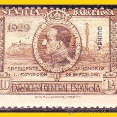 Sellos: GUINEA 1929 EXPOSICIONES SEVILLA Y BARCELONA, EDIFIL Nº 201 * *. Lote 51192104