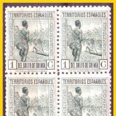 Sellos: GUINEA 1934 TIPOS INDÍGENAS, DENTADO 10 1/4, B4 EDIFIL Nº 244 * *. Lote 51192770