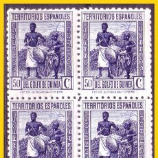 Sellos: GUINEA 1934 TIPOS INDÍGENAS, DENTADO 10 1/4, B4 EDIFIL Nº 250 * *. Lote 51192790