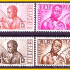 Sellos: GUINEA 1953 PRO INDÍGENAS, EDIFIL Nº 321 A 324 *. Lote 51301923
