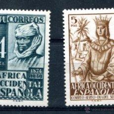 Sellos: EDIFIL 1 Y 2 DE AFRICA OCCIDENTAL ESPAÑOLA. NUEVOS CON FIJASELLOS. Lote 51444454