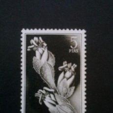 Sellos: IFNI EDIFIL 113* CON CHARNELA , FLORA. Lote 51460138