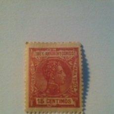 Sellos: ELOBEY , ANNOBÓN Y CORISCO , EDIFIL 41* CHARNELA , 15 CENT.. Lote 51476634