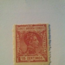 Sellos: ELOBEY , ANNOBÓN Y CORISCO , EDIFIL 41* CHARNELA , 15 CENT.. Lote 51476654