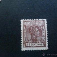Sellos: ELOBEY , ANNOBÓN Y CORISCO , EDIFIL 44* CHARNELA , 75 CENT.. Lote 51476903