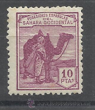DROMEDARIO SAHARA OCUPACION ESPAÑOLA 1924 EDIFIL 12 NUEVO* VALOR 2015 CATALOGO 200.-- EUROS (Sellos - España - Colonias Españolas y Dependencias - África - Sahara)