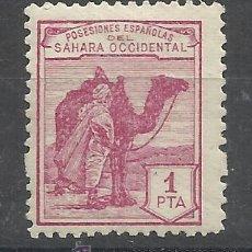 Sellos: DROMEDARIO SAHARA OCUPACION ESPAÑOLA 1924 EDIFIL 10 NUEVO* VALOR 2015 CATALOGO 18.50 EUROS. Lote 51482067
