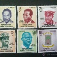 Sellos: GUINEA ECUATORIAL 18 A 23 ** SERIE COMPLETA. Lote 51525289