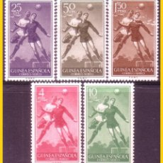 Sellos: GUINEA 1955 SERIE BÁSICA, EDIFIL Nº 350 A 354 *. Lote 51559973