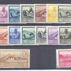 Sellos: AFRICA OCCIDENTAL Nº3/19 NUEVO CON CHARNELA. Lote 51706582
