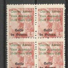 Sellos: GUINEA EDIFIL NUM. 272 ** SERIE COMPLETA SIN FIJASELLOS BLOQUE 4 SELLOS. Lote 51730729