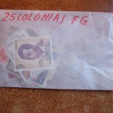 Sellos: .LOTE COLONIAS ESPAÑOLAS DE 25 SELLOS CONMEMORATIVOS,. Lote 103340654