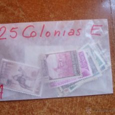 Sellos: .LOTE COLONIAS ESPAÑOLAS DE 25 SELLOS. Lote 98241959