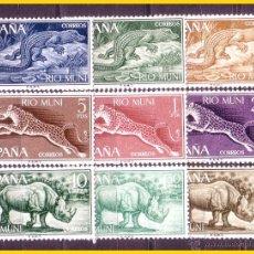RIO MUNI 1964 Fauna Ecuatorial, EDIFIL nº 48 a 56 * *