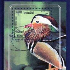 Sellos: HB DE CAMBODGE AÑO 1993 USADA - AVE. Lote 51810359