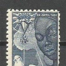 Sellos: GUINEA ISABEL LA CATOLICA EDIFIL NUM. 305 ** NUEVO SIN FIJASELLOS. Lote 51819706