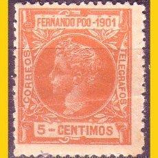 Sellos: FERNANDO POO 1901 ALFONSO XIII, EDIFIL Nº 99 * *. Lote 51854788