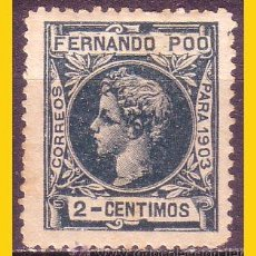 Timbres: FERNANDO POO 1903 ALFONSO XIII, EDIFIL Nº 121 *. Lote 51864490