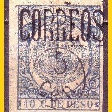 Sellos: FERNANDO POO 1900 TIMBRE MÓVIL HABILITADO, EDIFIL Nº 48A (O). Lote 51887757