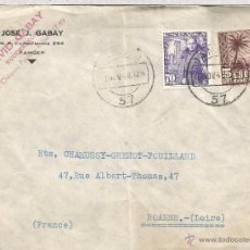 Sellos: TANGER CC A FRANCIA 1948 SELLO FRANCO Y LA MOTA Y SELLO TANGER . Lote 51889082