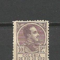 Sellos: RIO DE ORO EDIFIL NUM. 116 NUEVO SIN GOMA. Lote 51890667