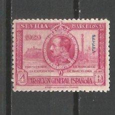 Sellos: SAHARA EDIFIL NUM. 34 * NUEVO CON FIJASELLOS. Lote 51921417