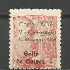 Sellos: GUINEA GENERAL FRANCO EDIFIL NUM. 272 * SERIE COMPLETA CON FIJASELLOS. Lote 51970012